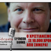 Spencer Burke: Πως θα Είναι ο Χριστιανισμός σε 10.000 Χρόνια;