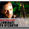 Νικήτας Σινιόσογλου: Illuminati στο Βυζάντιο