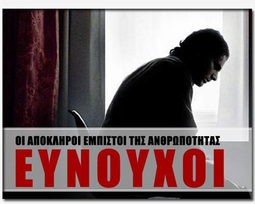 104_eunouxoi