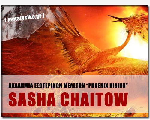 sashachaitow