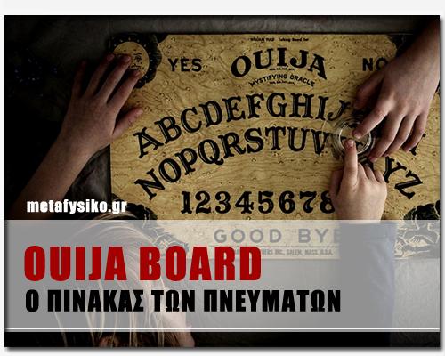 305_ouijaboard