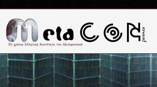 metacon metafysiko