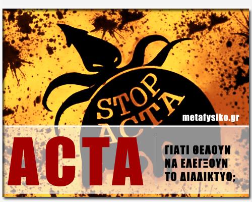 metafysikogr_acta