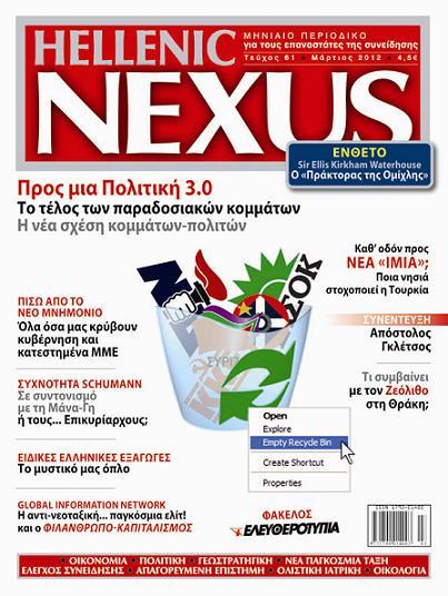 nxus61
