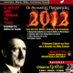 Mystery Τεύχος Νο56