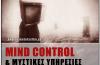 Mind Control και Μυστικές Υπηρεσίες