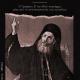 Η Μαύρη Βίβλος του 1821 – Ο ρόλος της Εκκλησίας στην ελληνική Επανάσταση